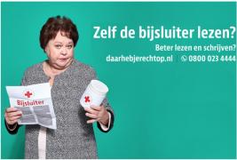 Samen Gelderland geletterd maken! Gelderse campagne om beter te leren lezen en schrijven.