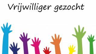 afbeelding handen vrijwilligers